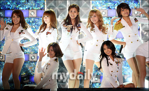 Girls Generation Gee Japanese. girls generation gee