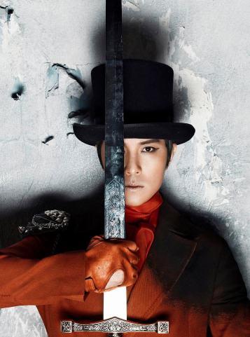 dong wan profil shinhwa
